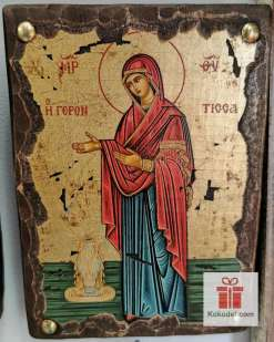 Рисувана икона 016 Св. Богородица