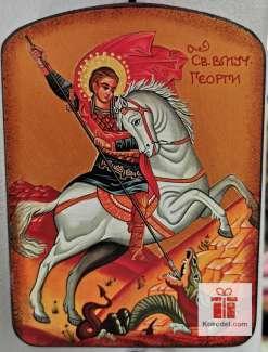 Репродукция икона 020 Свети Георги Победоносец