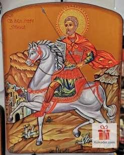 Репродукция икона 023 Св. Мина - Покровител на семейството