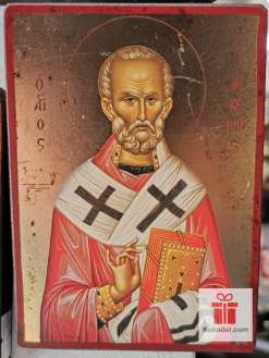 Репродукция икона 025 Свети Николай - Чудотворец