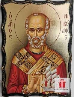 Репродукция икона 030 Свети Николай - Чудотворец