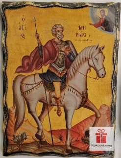 Репродукция икона 033 Св. Мина - Покровител на семейството