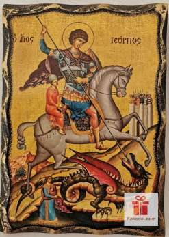 Репродукция икона 046 Свети Георги Победоносец