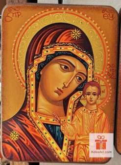 """""""Репродукция икона 053 Св. Богородица с младенеца """""""