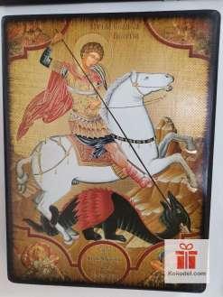 Репродукция икона 063 Свети Георги Победоносец