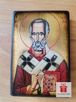 Репродукция икона 071 Свети Николай - Чудотворец