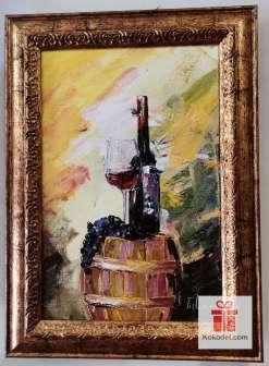 Рисувана картина Вино